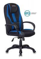 Кресло игровое VIKING 9 синие