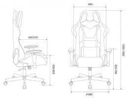 Игровое кресло VIKING KNIGHT LT2B серо-голубое